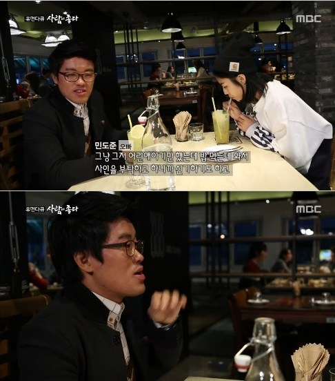 """""""Reply 1994"""" Do Hee Reveals Older Brother"""