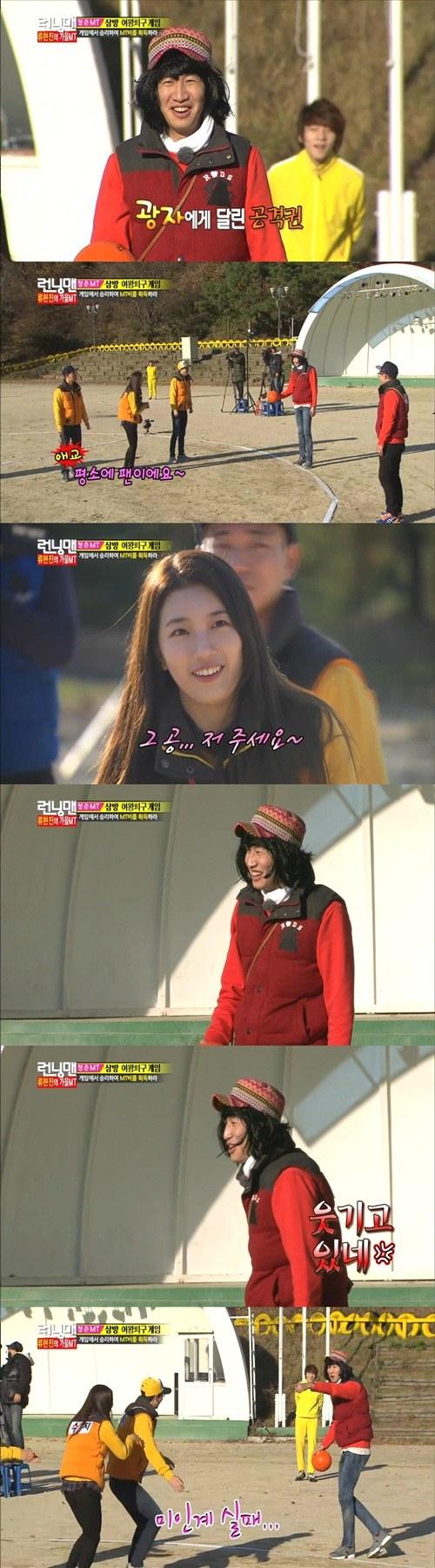 Running Man Suzy and Kwang Soo