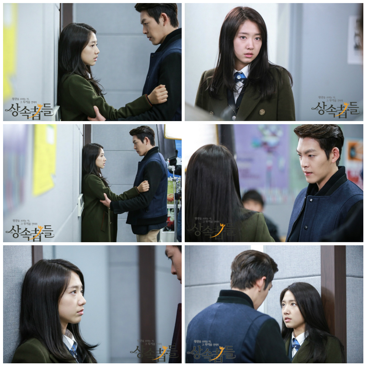 The Heirs Episode 13 Teaser - Kim Woo Bin and Park Shin Hye
