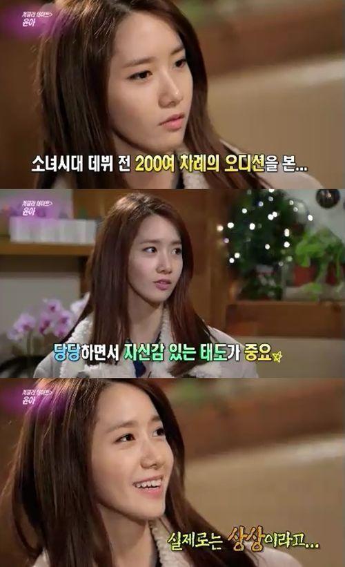 YoonA Entertainment Weekly