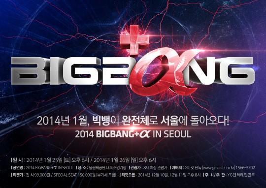big bang january concert