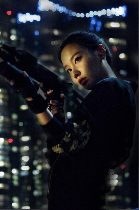 catch me kim ah joong 1