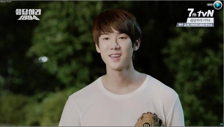 chilbongie yoo yeon seok
