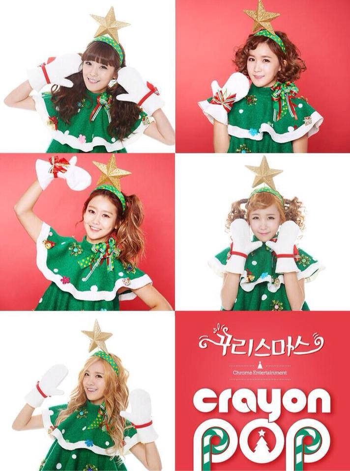 crayon pop christmas teaser 2