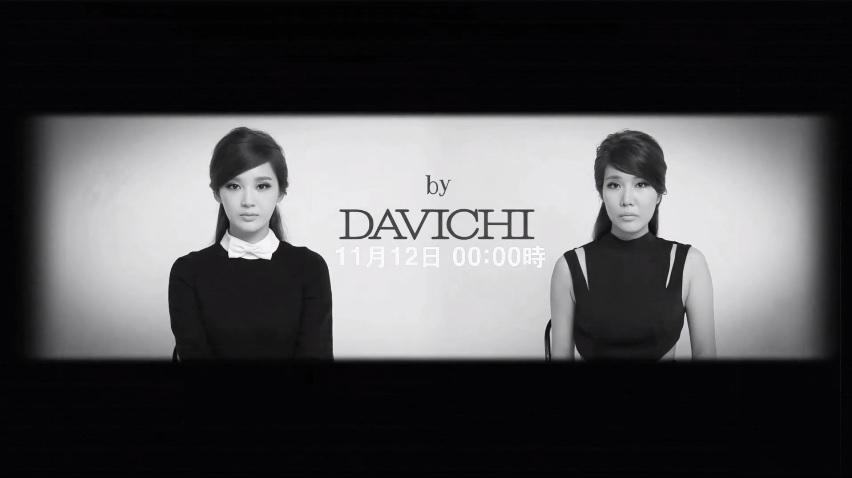 davichi_teaser