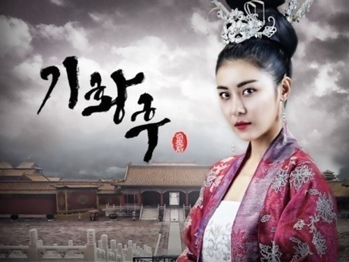 """Empress Ki"" Continues to Reign in Ratings"