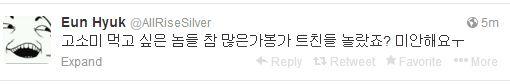 eunhyuk's response