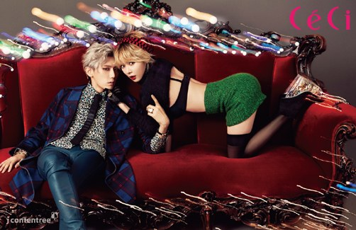 Trouble Maker for Céci