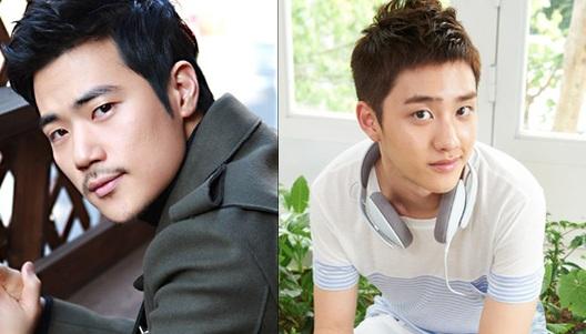 kim kang woo and D.O