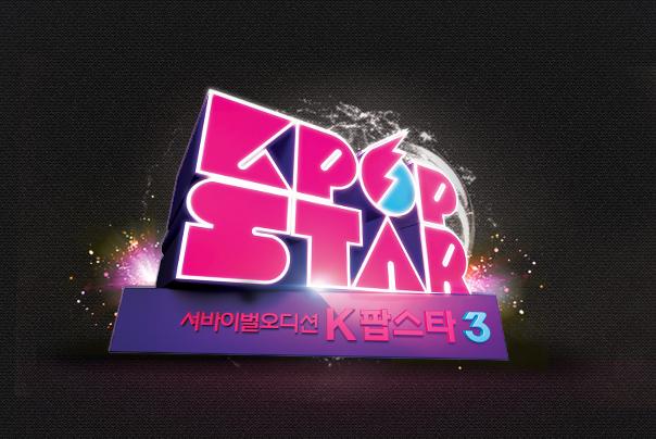 kpop star 3 logo