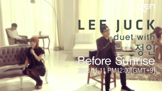 lee juck jung in special teaser 2