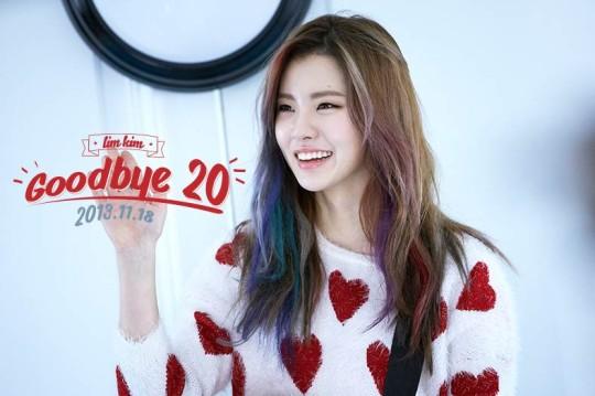 lim kim goodbye 20