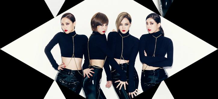 missA-teaser-feat