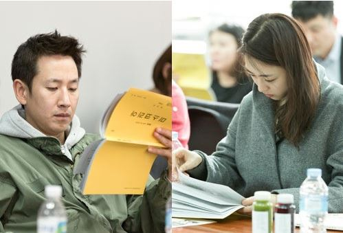 "Lee Sun Kyun, Lee Yeon Hee, and Others Come Together for First Script Reading for ""Miss Korea"""