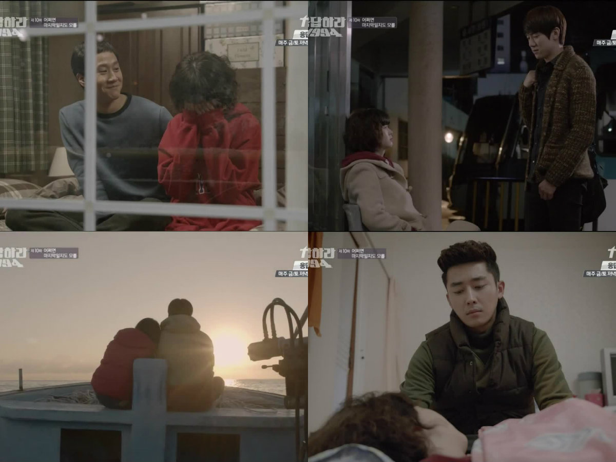 reply 1994 episode 10
