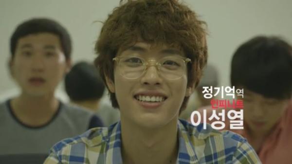 sungyeol love for ten 1