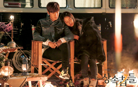 the heirs episode 12
