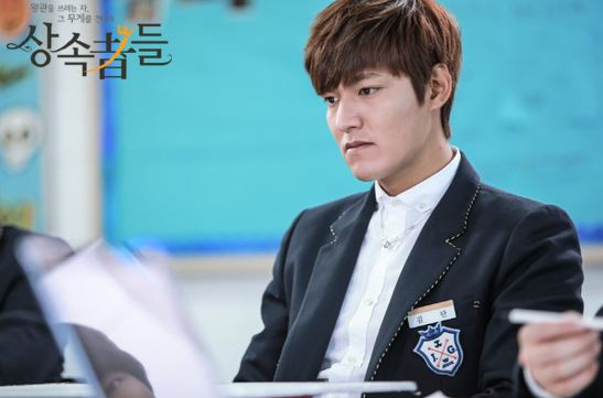 "Lee Min Ho in ""The Heirs"""