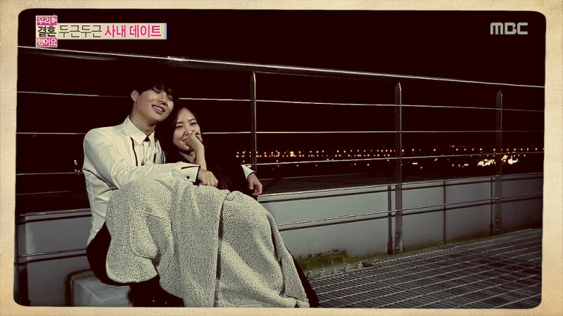 [Recap] Please Think Fondly of Our Love – We Got Married 110913