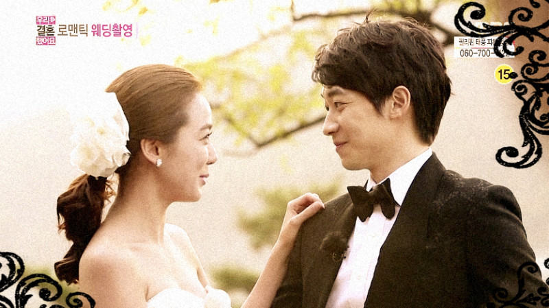 [Recap] A Love Too Good to Be Real – We Got Married 111813