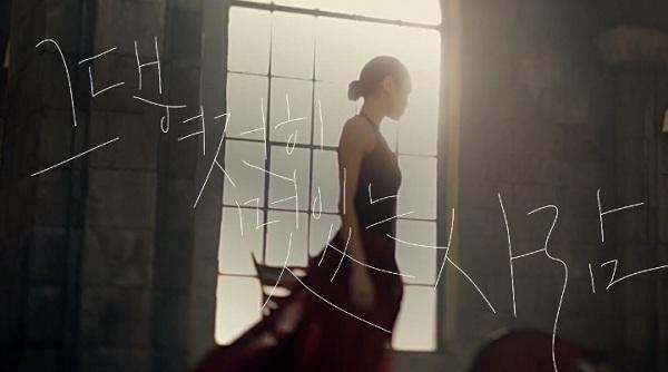 yoon jong shin music video