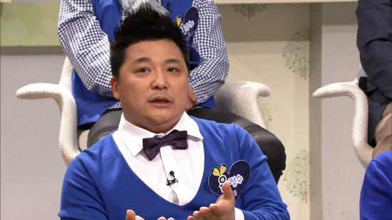 yoon jung soo 1113