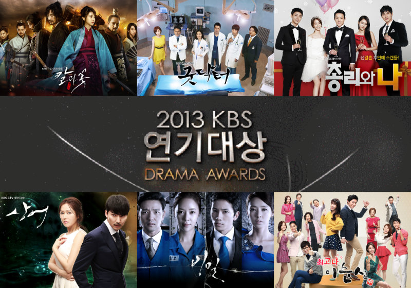 2013 KBS DRAMA AWARDS Soompi
