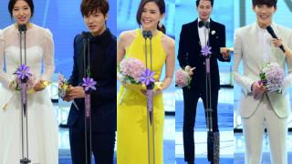 2013 SBS Drama Awards Soompi