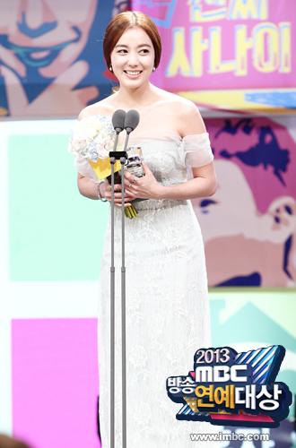 Lee So Hyun
