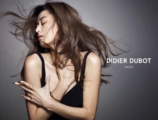 Didier Dubot