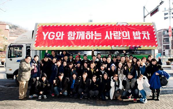 yg love food car