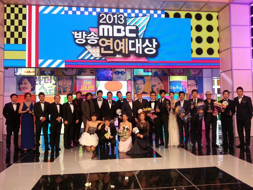 The Winners of 2013 MBC Entertainment Awards