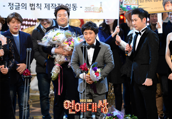 The Winners of The 2013 SBS Entertainment Awards