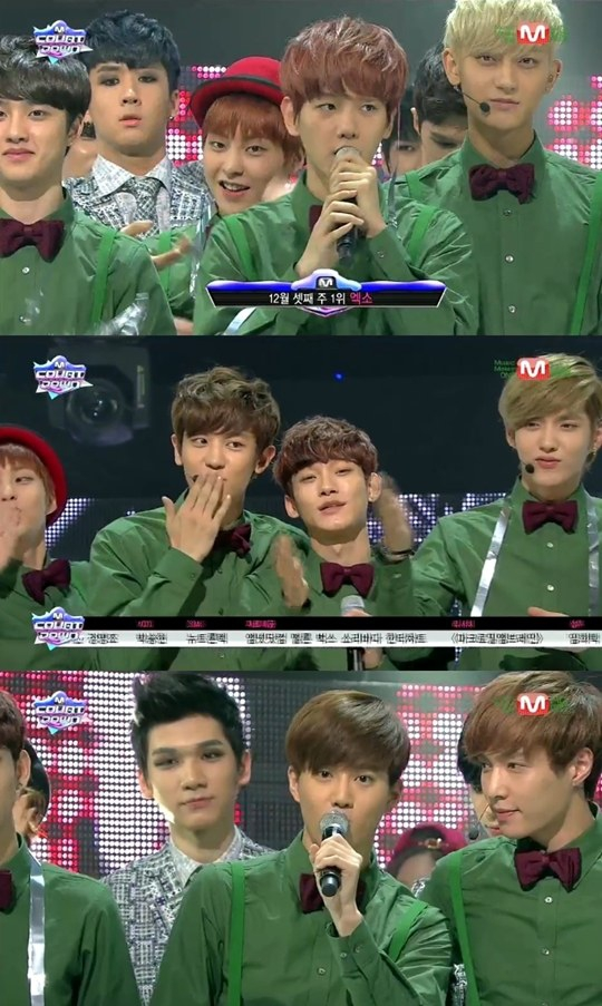 "EXO Win at ""M! Countdown"""