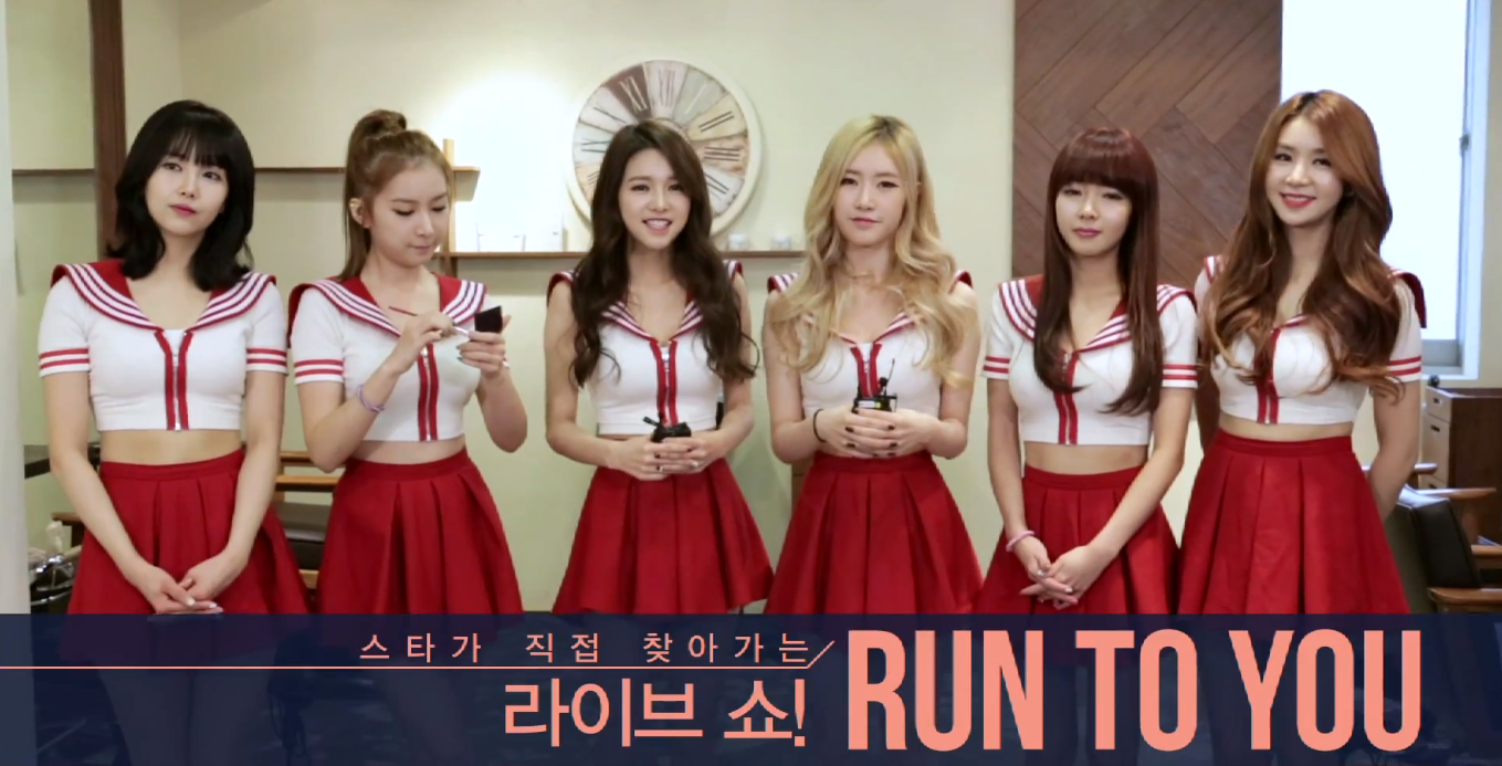 "Fiestar ""Run To You"""