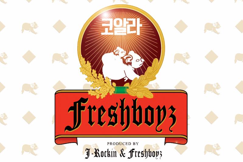 """Fresh Boyz """"Koala"""""""