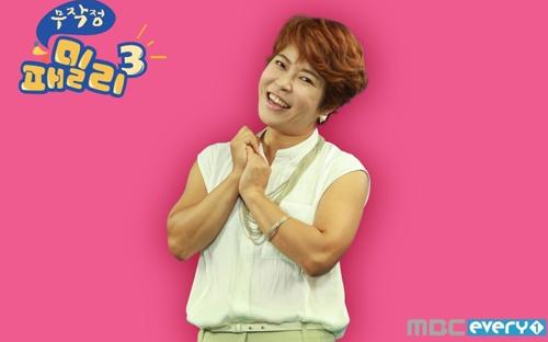 Jo Hye Ryun MBC EVERY