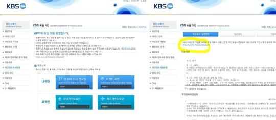 KBS Login