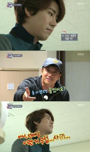 Kwang Hee in Trouble