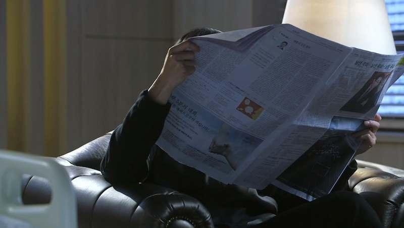 MinJoon Newspaper