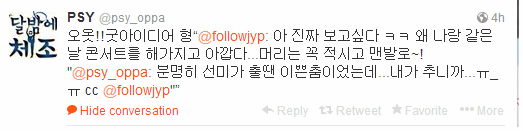 PSY Twitter post: JYP's response