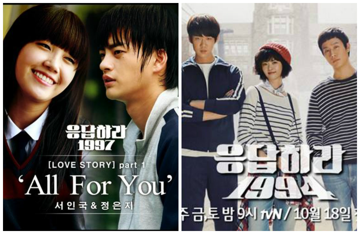 """""""Reply 1997"""" and """"Reply 1994"""""""