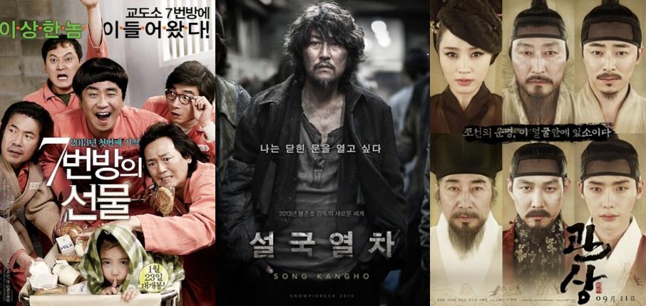 Korean Films