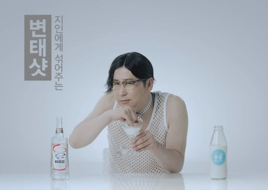 Shin Dong Yeop