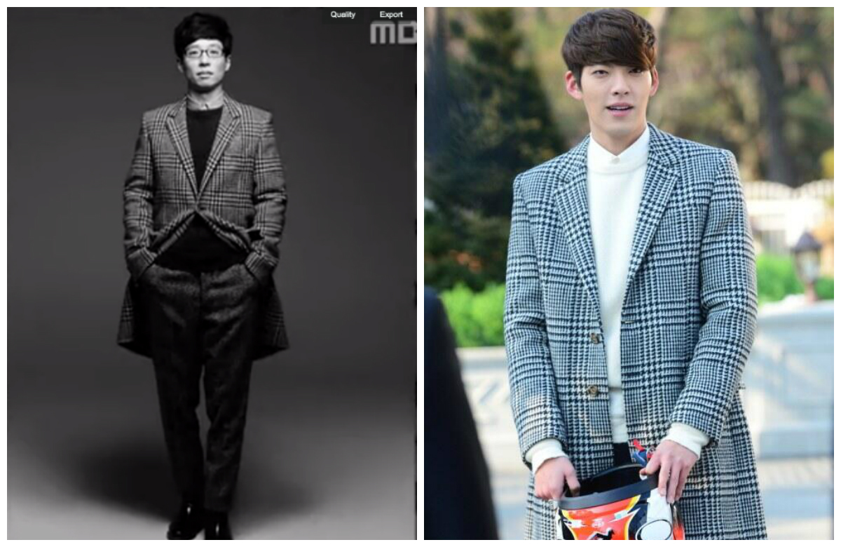 Who Wore It Better? Yoo Jae Suk vs. Kim Woo Bin
