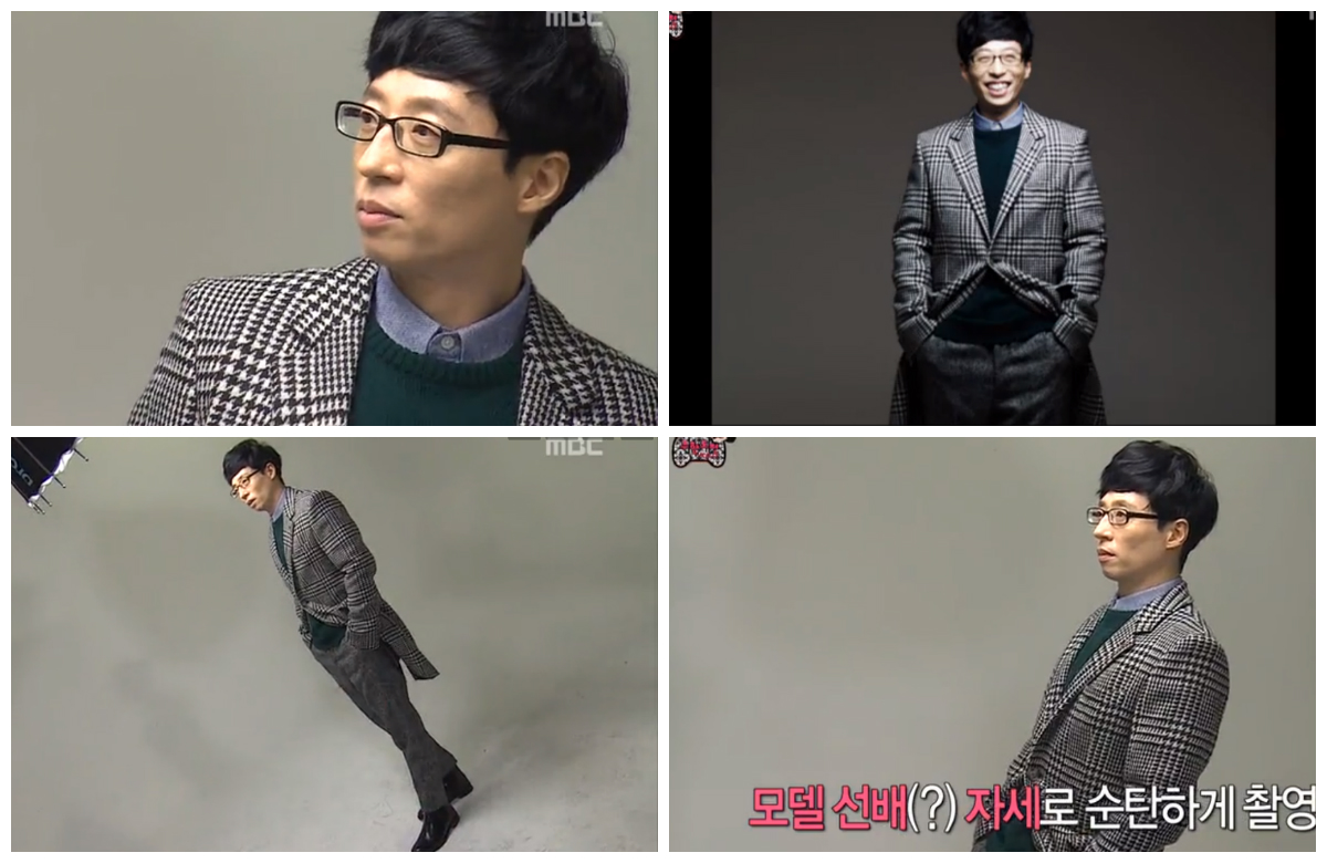 Who Wore It Better? Yoo Jae Suk