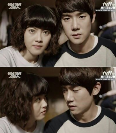 Yoo Yeon Seok 2