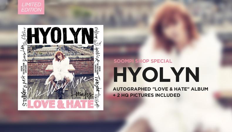 article_bnr_hyolyn