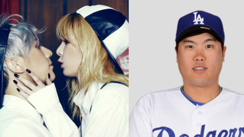 Trouble Maker to Drop Collaboration Song with Baseball Star Ryu Hyun Jin This Week!