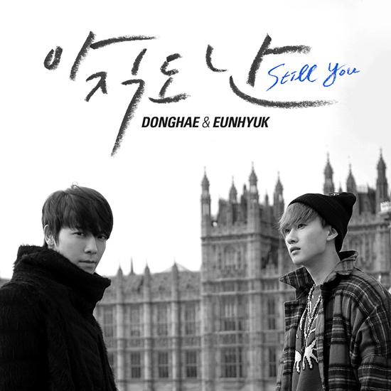 donghae eunhyuk still you album image